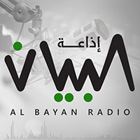 Resultado de imagen para al bayan islamic state radio