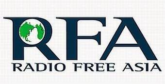 Resultado de imagen para radio free asia