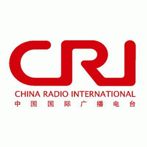 Resultado de imagen para radio internacional de china